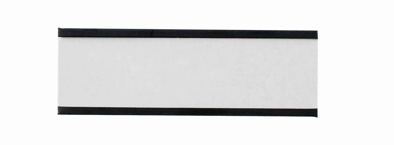 Magnetické drážky na štítky 20x60 mm, 56ks